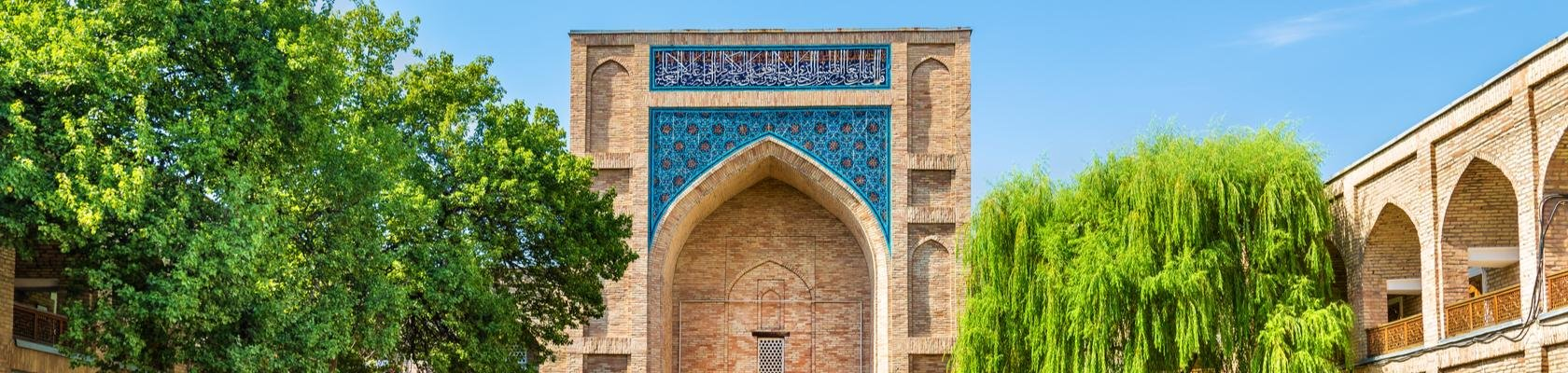 Kukeldash Madrasah, Tasjkent