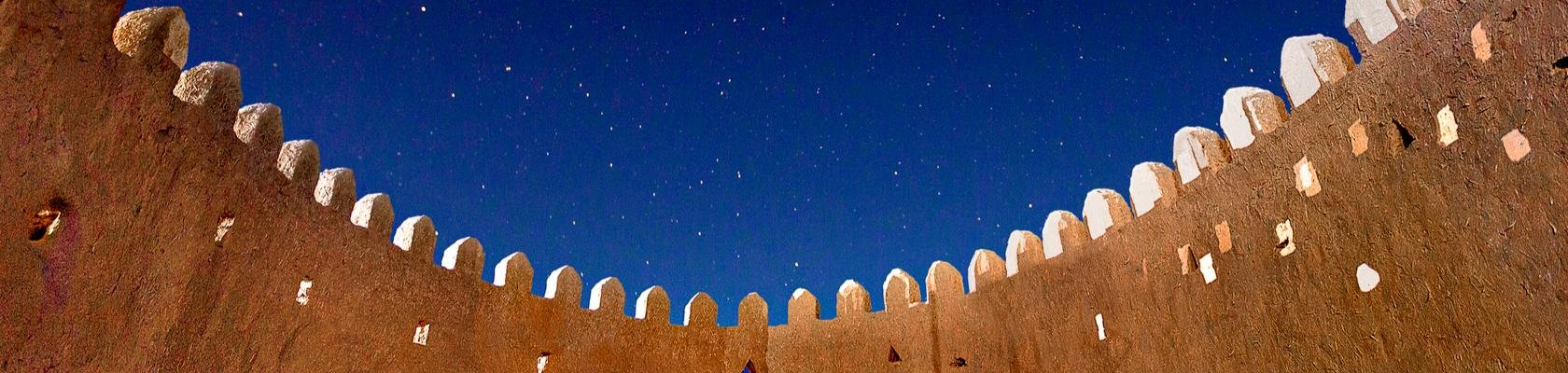 Stadsmuur, Khiva